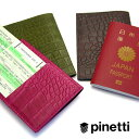 [PINETTI]  FLORIDA passport case (passport cover cowhide) [easy  _ packing choice] [easy  _ Messe input] [2sp_120611_a]