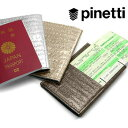 [PINETTI]  MIAMI passport case (passport cover cowhide) [easy  _ packing choice] [easy  _ Messe input]