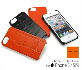 ジョルジオフェドン iPhone 5 cases (made from cowhide iPhone5 iPhone5S cover)