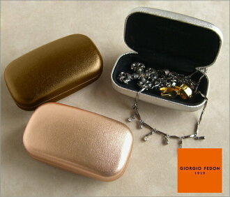 MIGNON accessory case LUX series 02P13sep13