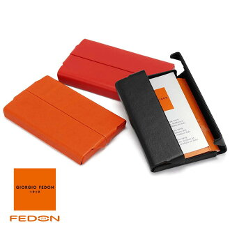 [GIORGIO FEDON] P-CARTE-G  Business card holder L