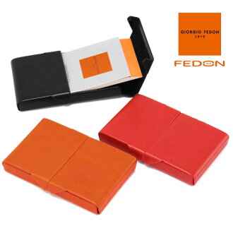 ジョルジオフェドン business card holder S smooth series (business card put the card) 02P13sep13