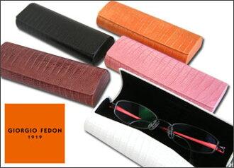 ジョルジオフェドン glass case GECO series