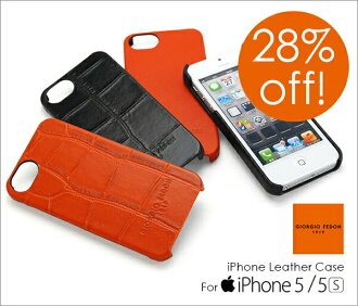 ジョルジオフェドン iPhone 5 cases (made from cowhide iPhone5 iPhone5S cover)