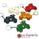 ラ クオイエリア [【La Cuoieria】レザーキーホルダー VESPA 【3点まで DM便(メール便)OK】](キーホルダー)【キーリング チャーム 革 ベスパ スクーター オートバイ メンズ レディース】【RCP】
