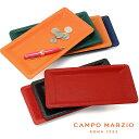 カンポマルツィオ CAMPO MARZIO CANDY TRAY キャンディトレイ 小物トレー デスクトレー DES049 合成皮革製