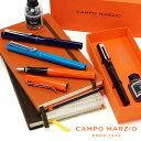 【イタリアブランド】 万年筆 おしゃれ ブランド カンポマルツィオ CAMPO MARZIO FORBES 万年筆 インク付き FOR-FP