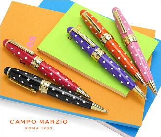 [CAMPO MARZIO DESIGN] MINNY LES POIS Ballpoint Pen