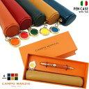 CAMPO MARZIO ペンケース Large Pen Case With TAG イタリア 直輸入 インポート ブランド かわいい ビジネス レディース メンズ ギフト..