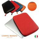 直輸入 PCケース タブレットケース イタリア インポート ブランド メンズ レディース iPad Macbook 書類ケース ドキュメントケース ク..