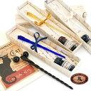 ルビナート[【RUBINATO】NOV ガラスペン + インクセット](ガラスペン)【プレゼント ギフト クリスマス お祝い 記念品 ペン 万年筆】【RCP】