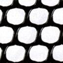 花, 園藝, DIY - 【切り売り】ネトロンネット(ネトロンシート)幅100cmネトロンネット 大きさ:巾1000mm×長さ6m wf_5_100fs04gm 大日本プラスチック タキロン ダイプラ 大プラ【あす楽】