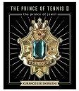 ショッピング本体 新テニスの王子様 G 白石 ブローチ