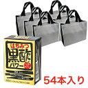 はちみつ黒酢パワー 6袋入り200ml×9本×6袋(54本セット)