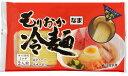 【産地直送品】【北館製麺 】挽きたての石臼挽きそば粉使用 【 八幡平やまいもそば 八割 200g 】