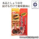 【早い者勝ち!5%OFFクーポン配布中!】 韓国食品 切ってまぜるだけ 花菜 ファーチェ キムチの素 ファーチェ ヤンニョン醤の素 50g×3袋