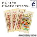 ショッピング花 【早い者勝ち!5%OFFクーポン配布中!】 韓国食品 切ってまぜるだけ 花菜 ファーチェ キムチの素 ファーチェ 白キムチの素 23g×2袋×3