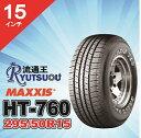 ホワイトレタータイヤ P295/50R15 108S HT-760 MAXXIS マキシス Bravo Series ブラボーシリーズ■2017年製■