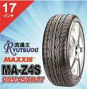 本数限定特価!サマータイヤ 255/40ZR17 98W MA-Z4S MAXXIS マキシス オールシーズン スポーツコンフィートタイヤ 255/45R17■2015年製■