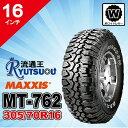 マッドタイヤ LT305/70R16 8PR MT-762 ホワイトレター マキシス MAXXIS ビッグホーン BIGHORN■2016年製■