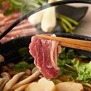 肉 お取り寄せギフト フランス鴨 鴨鍋 セット 鴨もも肉スライス 4パック 鴨スープ4袋 東由利フランス鴨生産組合 秋田県