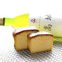 洋菓子ワイナリー一押しワインWine大人のスイーツセット
