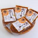 送料無料 大分県の郷土料理、甘辛い醤油と鶏、ごぼうの旨み。「大分 鶏めしの素セット