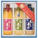 送料無料 ジュース 完熟りんごをすりおろしたような豊かな香りが特徴。無添加りんごジュース 丸ごと果汁3本入