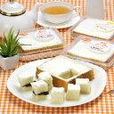 パン 食パン 菓子パン ケーキハウストリコロール