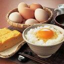 スイーツ シフォンケーキ お取り寄せスイーツ sweets 卵 セット 美黄卵30個