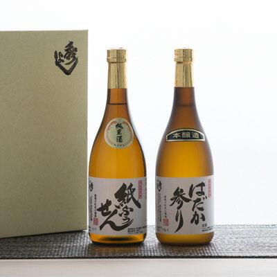 送料無料日本酒特別本醸造酒秋田流酒飲みセット浅利商店地酒2本とおつまみに最適な「ミズの実」(山菜)の