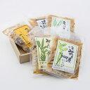 みやま漬けセット よしだや 新潟県 地元阿賀町産の獲れたて野菜や山菜を2種のコシヒカリ味噌に漬け込み
