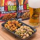 Sweets - おつまみ豆 うま辛Beans 2種 セット 60g 6袋 カネハツ ビーンズ 簡単 ビールに合う ベーコン ペッパー ポスト投函便