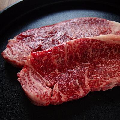 みなと牛サーロインステーキ