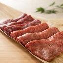 紅白和牛すき焼きセット