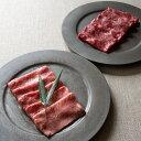 紅白和牛すき焼きセット 画像2