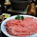 松阪牛しゃぶしゃぶ 肩肉 モモ肉 200g 国産 和牛 しゃぶしゃぶ用 牛肉 冷凍 ブランド牛 お祝い スライス肉 株式会社まるよし 三重県