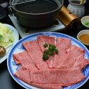 松阪牛しゃぶしゃぶ ロース肉 肩ロース肉 200g 国産 和...