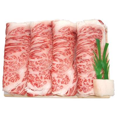 山形牛ロースすき焼き 300g