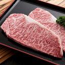 山形牛ロースステーキ 2枚 300g