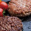 ショッピングハンバーグ ドライエイジングビーフ ハンバーグ レトルト 4個 480g 熟成肉 国産 牛肉 熟成 冷凍 お祝い グルメ 株式会社さの萬 静岡県