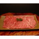 ショッピング肉 牛肉 神戸牛 お試し 赤身 スライス 200g モモ肉 すき焼き しゃぶしゃぶ 冷凍 和牛 国産 神戸ビーフ 帝神