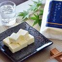 クリームチーズ 酒かすクリームチーズ 3個 セット 酒粕 発酵食品 愛知県 三原食品 おつまみ チーズ 酒の肴