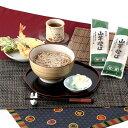 そば グルメ 乾麺(日本蕎麦) 昔ながらの素朴な味わい〈山芋そば〉5袋セット 株式会社叶屋食品