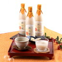 【TVで紹介】米の甘みを味わう! 雪ほたかの飲む糀6本セット | 有限会社かわば・群馬県