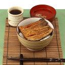送料無料 鰻 ウナギ 鰻 タレから焼きまでこだわった 浜松・浜名湖うなぎ蒲焼セット 株式会社キングマカデミアンJAPAN