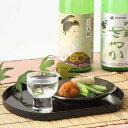 お酒 送料無料 日本酒 特別純米酒 やわらかな口あたりと爽やかな風味 一人娘 吟醸さやか 特別純米7