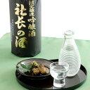 お歳暮 御歳暮 送料無料 日本酒 吟醸酒 社長の酒 1800...