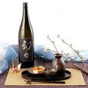日本酒 純米大吟醸酒 三ヶ根山麓の軟水で醸造した吟醸酒 清酒 純米大吟醸 幻々 箱入 1.8L 山崎合資会社 愛知県