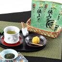 狭山茶やぶ北100g×5袋セット 画像1